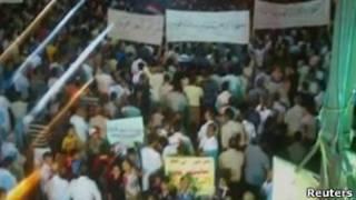 معترضین شهر