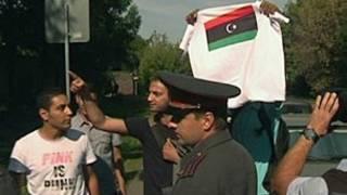 у посольства Ливии в Москве