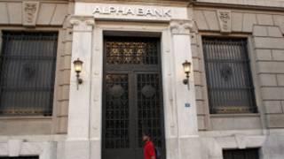 Греческий Alpha Bank