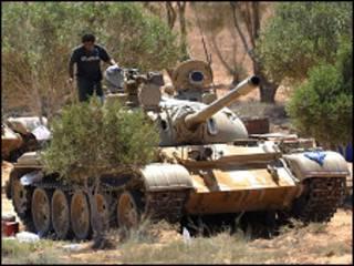 Wapiganaji wa utawala mya wa Libya