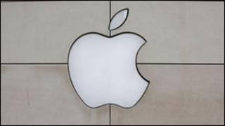 एप्पल का लोगो
