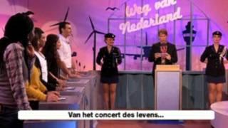 مسابقه تلویزیونی در هلند