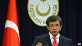 министр иностранных дел Турции