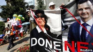 تظاهرات مخالفان حکومت اسد در ترکیه