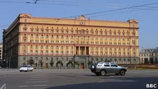 здание ФСБ, Москва