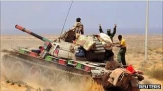 Войска, лояльные переходному правительству Ливии