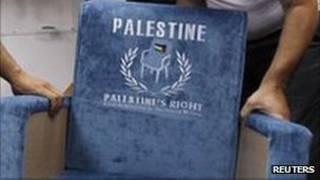 کرسی فلسطینی