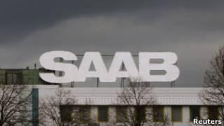 Завод компании Saab в Швеции