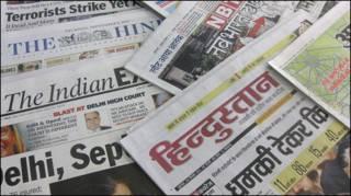 दिल्ली के अख़बार