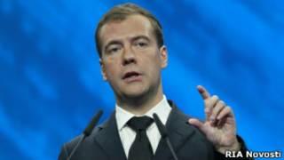 Дмитрий Медведев выступает на международном экономическом форуме в Ярославле 8 сентября 2011 года