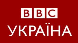 ВВС Україна лого