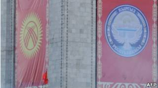Флаг Киргизии на здании