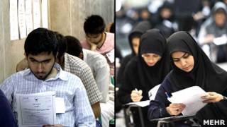 کنکور دانشگاه های ایران