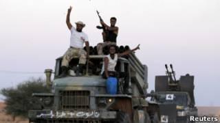 نیروهای انقلابی لیبی