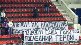 Транспарант в память об Александре Галимове