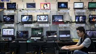 tienda de computadoras en taiwan