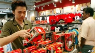 Toko Manchester United di Cina