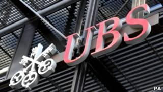 Логотип UBS