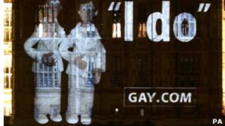лого активистов за права геев
