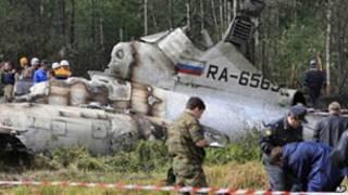 Acidente na Rússia/AP