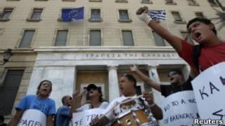 مظاهرات ضد السياسات المالية الحكومية