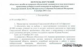 Скриншот письма, размещенного Андреем Мальгиным