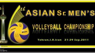 والیبال آسیا