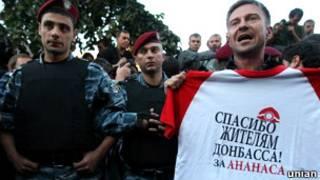 """Футболки с надписью """"Спасибо жителям Донбасса"""""""