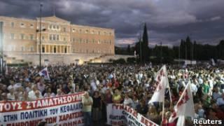 Участники акций протеста в Афинах