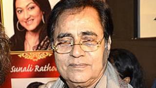 गायक जगजीत सिंह