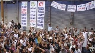 تطاهرات در حمص