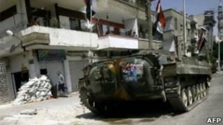 تانک ارتش سوریه در شهر حمص