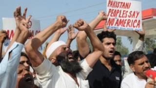 पाकिस्तान में अमरीका का विरोध