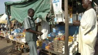 سوق شعبي للمواد الغذائية