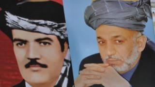 دکترنجیب الله، رئیس جمهوری پیشین و حامد کرزی، رئیس جمهوری کنونی افغانستان