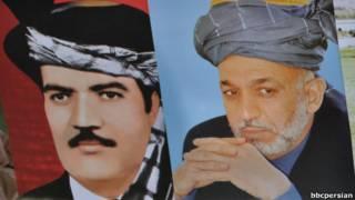 حامد کرزی (راست) دکتر نجیب الله