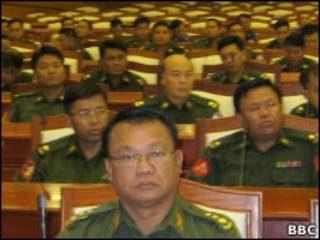 Majalisar dokokin kasar Burma
