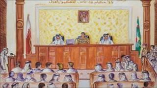 बहरीन में अदालत में सुनवाई का रेखाचित्र