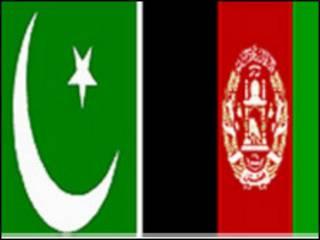 Afghan Pakistan