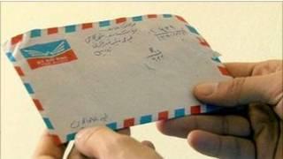 अफ़ग़ानिस्तान में चिट्ठी पहुँचाना मुश्किल काम