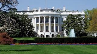 Casa Branca (Foto: UpstateNYer/Wikimedia Commons)
