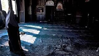 المسجد المحترق