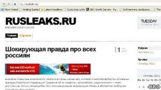 скриншот Rusleaks.ru