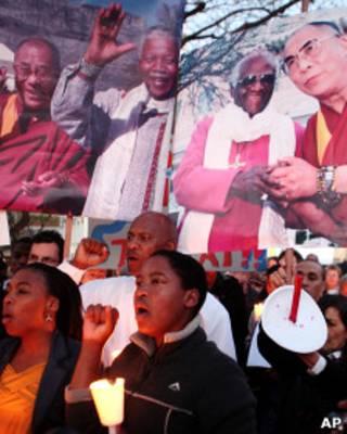 दलाई लामा के समर्थन में प्रदर्शन