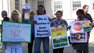 मुसलमानों के लिए समर्थन