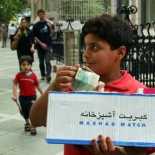 عکس فرهیختگان به مناسبت آغاز هفته کودک