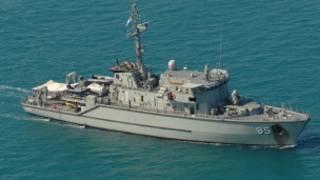 Tàu dò mìn HMAS Huon