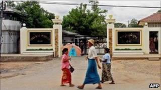 Nhà tù Insein ở Miến Điện