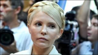 Raiisalwasaarihii hore ee Ukrain