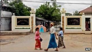 Тюрьма в Бирме